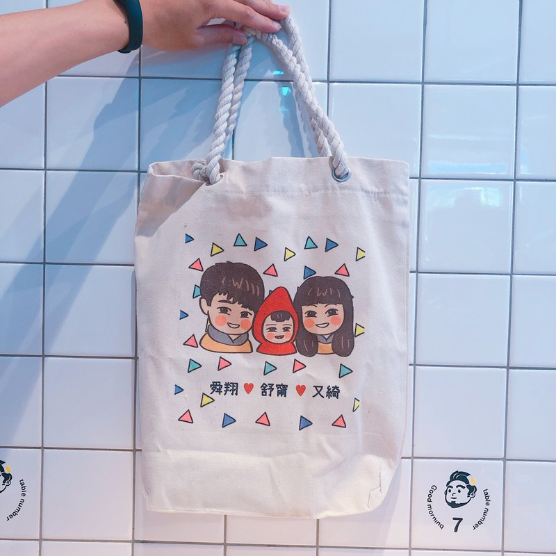 Hand-painted Q version [hemp rope bag] meat pack painter a variety of goods and drawing styles can be customized commemorative gifts