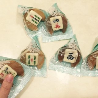 【Office drawer food】 lucky fortresses fortunecookie Valentine's Day customization of your little lucky