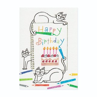 "Okabe Tetsuro Cat Bithday Card ""Happy Birthday to Forever Friends"""