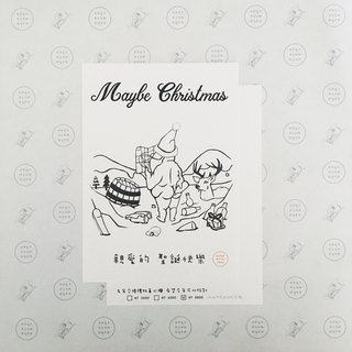 Plus purchase of goods - Christmas limited ASHAWNTE may Merry Christmas postcards