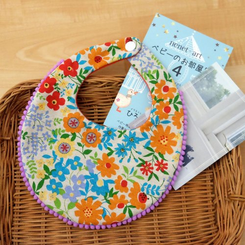 [Miya ko. grocery cloth hand made] bib pocket / six yarn / baby bib / style bib / cute hair ball