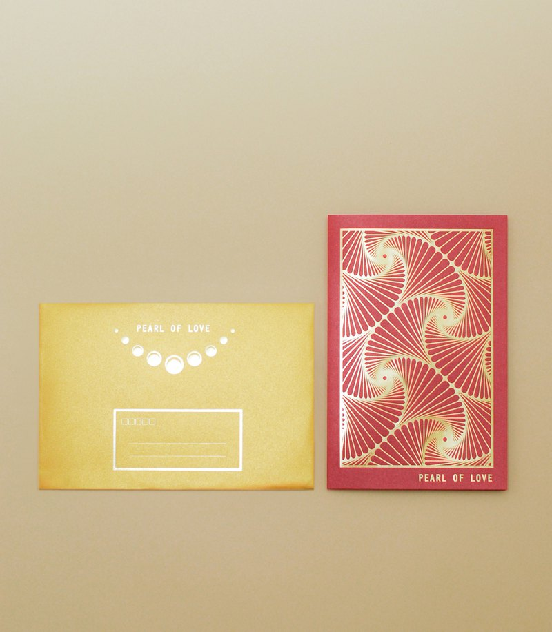 Chinese wedding invitation card red vintage pearl sample fee