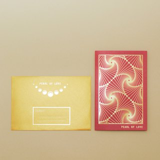 Chinese wedding invitation card red vintage pearl