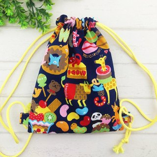 Choose cloth custom | in children beam port backpack (free embroidered name)