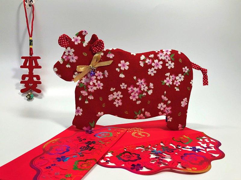 Fantasy【燙金棉布】牛轉乾坤紅包袋~小花布