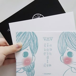 / I want to say to you / series of postcards 1 set of 3