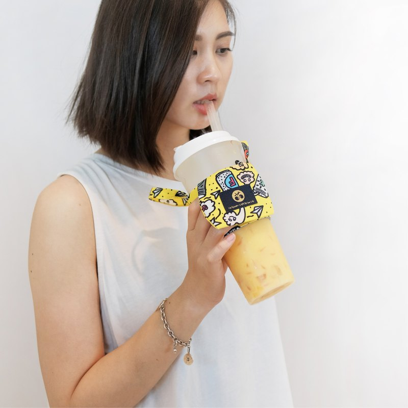 Beverage bag full of stars yellow soup Wan Ding 粄 printing green hand cup set