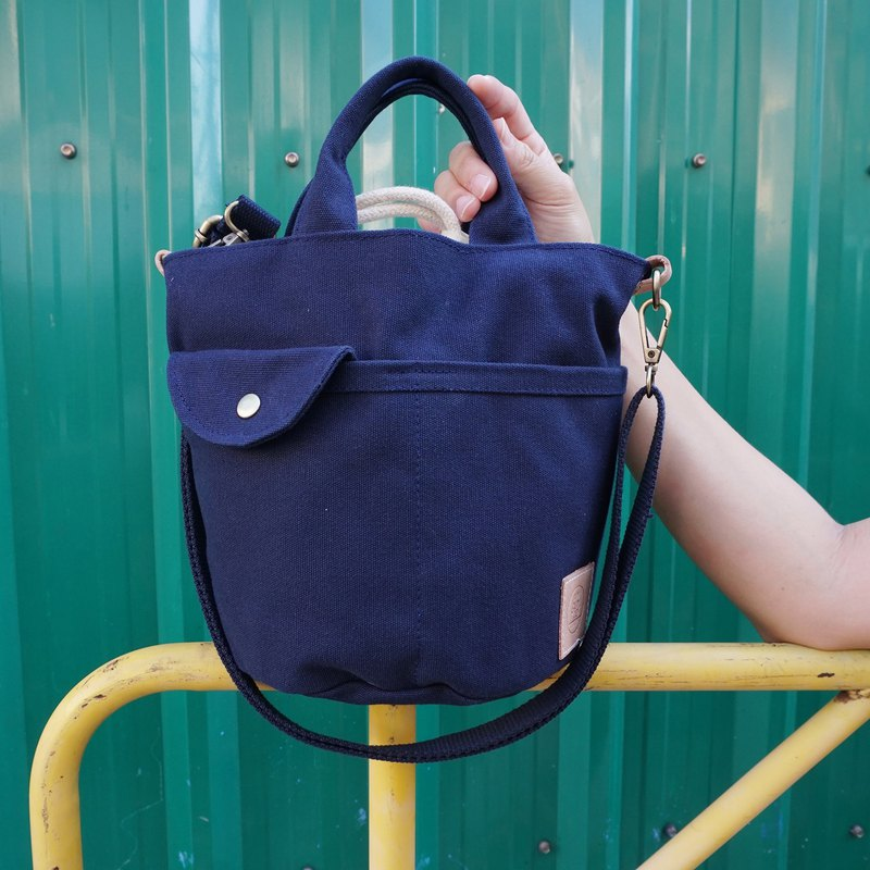 Mini Drawstring Bag navy color