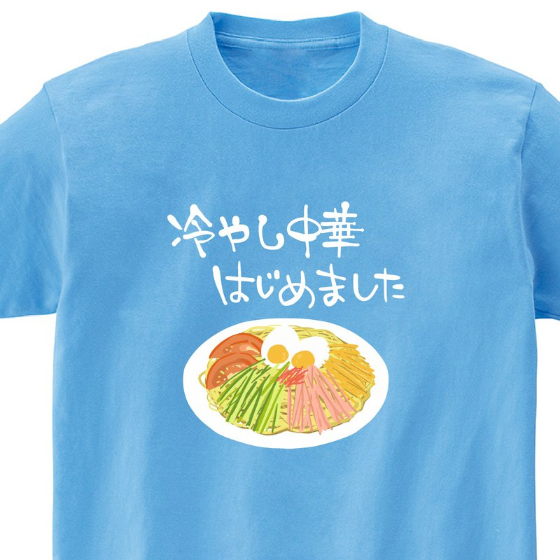 Chilled Chinese [Sax] ekot T-shirt Illustration-Taka [Rameko Yodogawa]