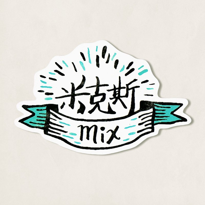 Pet murmur waterproof handwriting sticker / Mix