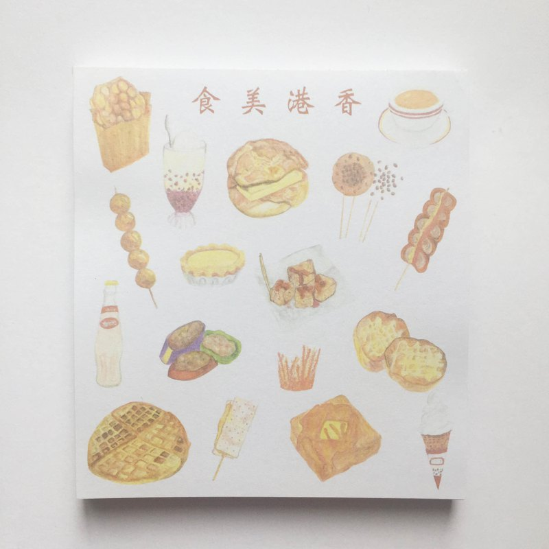 Hong Kong Series - Hong Kong Food Note Paper