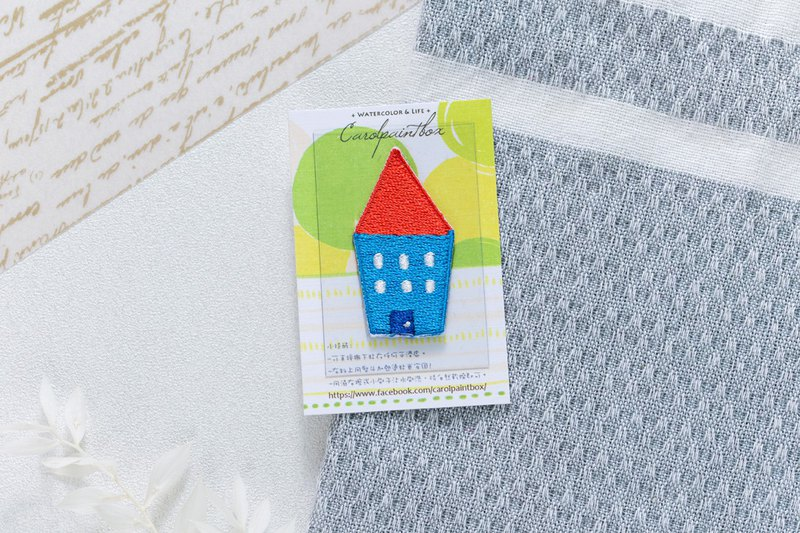 Blue small house embroidery cloth sticker