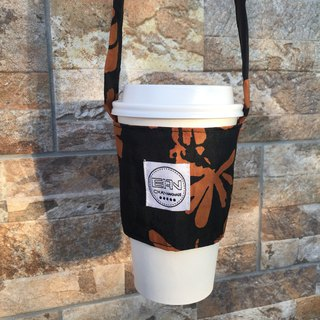 Black leaf * environmental protection cup set / beverage bag