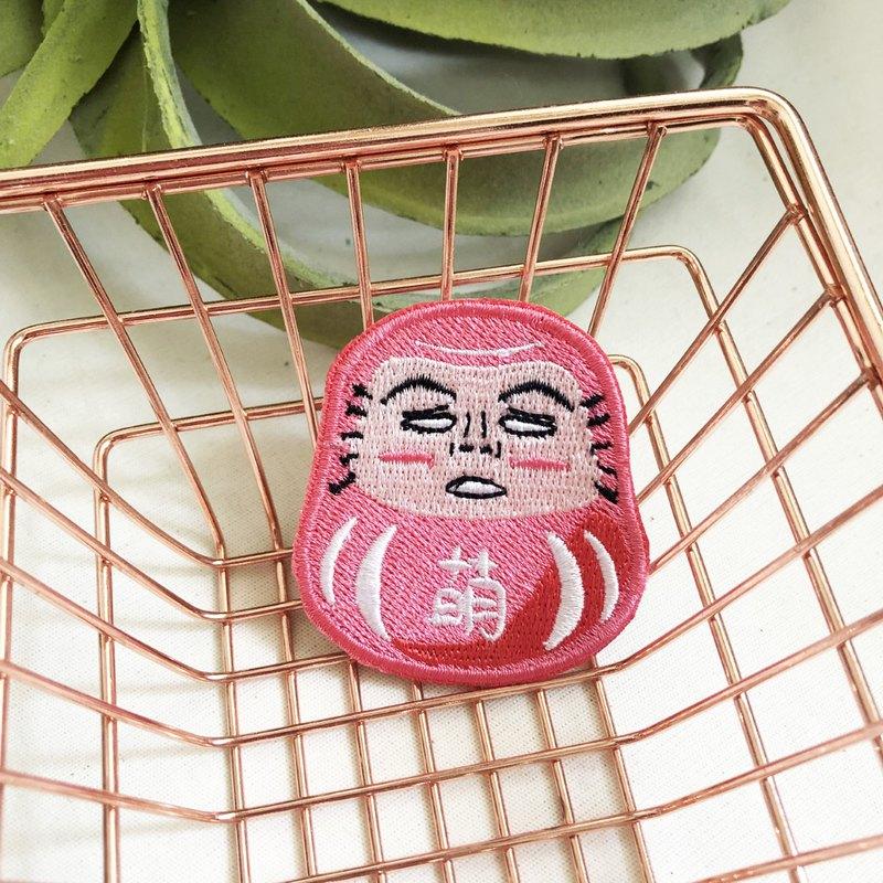 粉紅色反白眼 達摩刺繡胸針或繡片一個