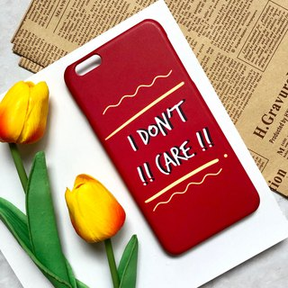 i don't care :: phrase collection