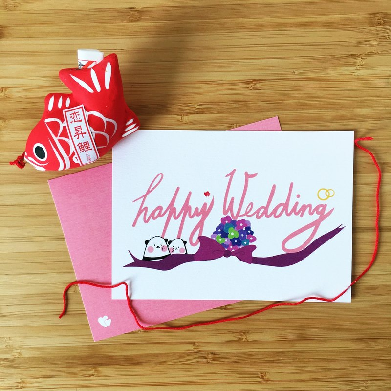 Little blessing card - Happy Wedding