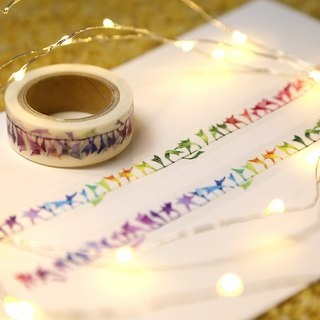 OURS Original Washi Masking Tape - Ito design by Hank