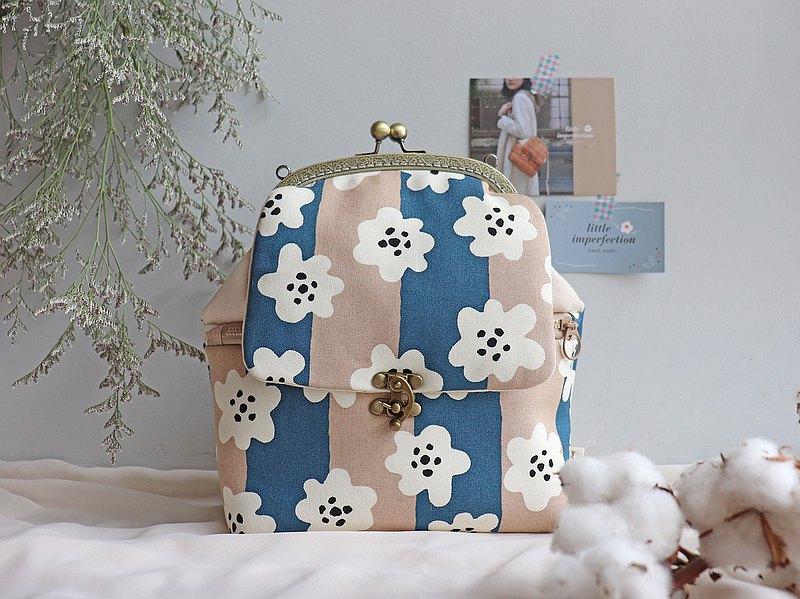| 客製鋼印 | -花見小路 奶茶- 城市旅行 口金包 後背包 可鋼印名字 情人節禮物