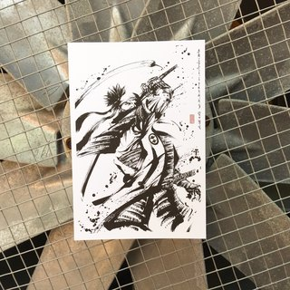 [Ink painting postcards] Shibata wins home