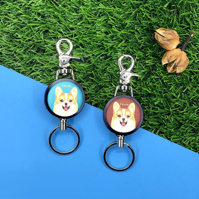 i good slip telescopic key ring - illustration Mao children series / Keji _AYH25