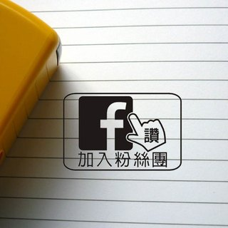 S835-2x3 cm facebook search chapter face book fan group chapter praise chapter praise words chapter DM chapter water back to ink chapter back ink India flip chapter