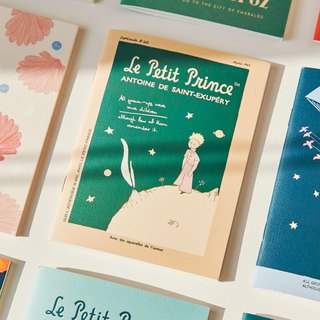 7321 Design Little Prince Project Portable Notebook - B612 Planet, 73D73709