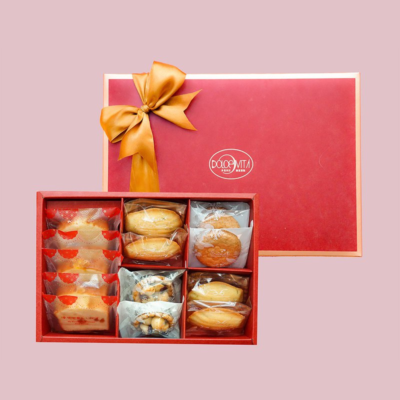 Mid-Autumn Festival Gift Box | French Limited 2019