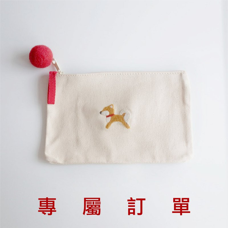 Exclusive Order - Cosmetic Bag Series - Shiba Inu, Thunder Dragon, Mt. Fuji + Word