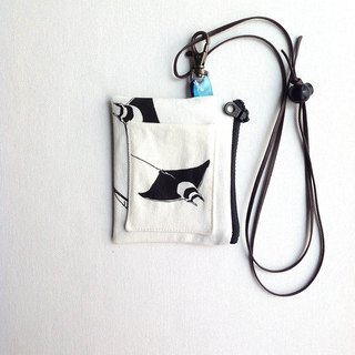 Design No.SR180 - 【Ray Pattern】Card Holder Purses