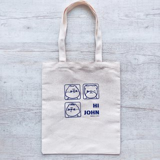Chai Qiang Yuan / Hand-Printed Canvas Bag (Text Version)