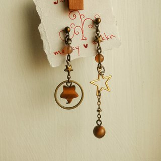 Tiger eye star asymmetrical earrings handsome cute only one