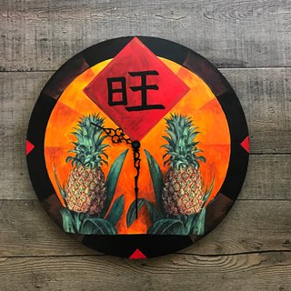 POPO│Taiwan pineapple = Wanglai │ hand-painted collages│ manual clock