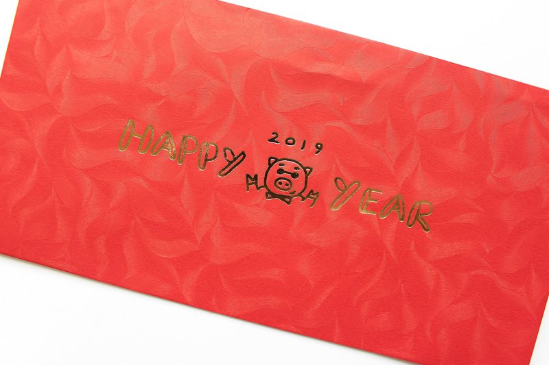 Happy Year of the Pig / Hot Stamping Red Bag (8 in)