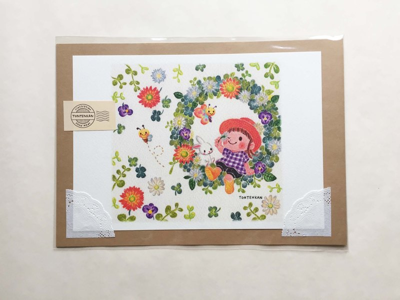 Flower color garden lease poster no.124