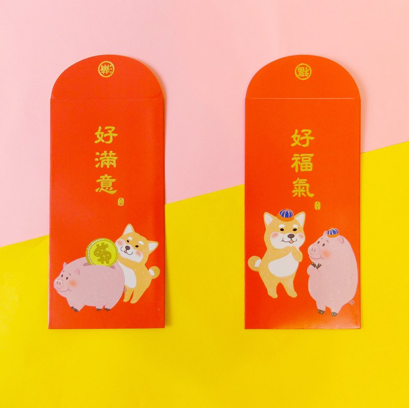 Good fortune, red bag (a group of 6 in + 5 mini spring couplets)