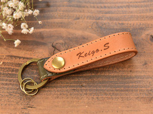 [Insert name] Original leather key chain with a choice of colors and fonts Green