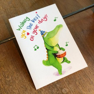 Birthday card gentle crocodile