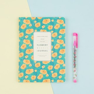 2018 FLOWERY WEEKLY JOURNAL Calendar / Pocket - Lemon flower