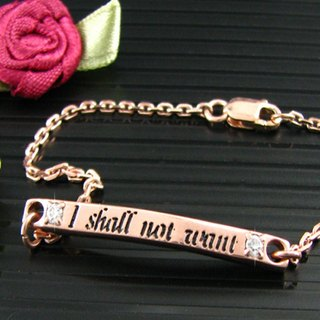 Customized .925 sterling silver jewelry BRA00016- name bracelet / anklet (sentence language version)