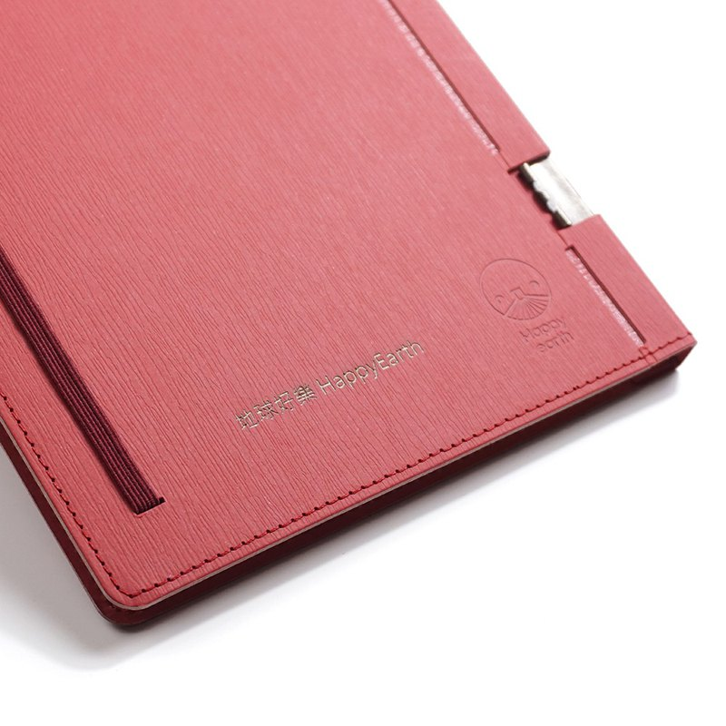 Good Earth | <Ray Carving> A5 Recycled Paper Notebook-Berry