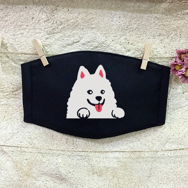 Japanese Spitz Anti-Dust Face Mask Reflective Material Face Mask