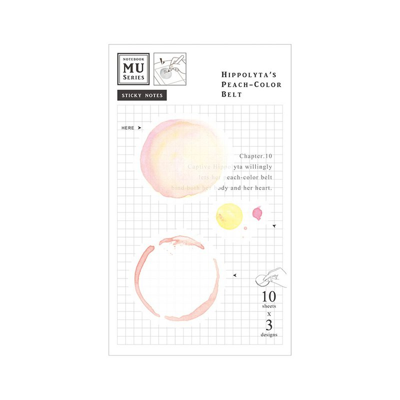 MU Sticky Note 10 | Watercolor Transparent Sticky Note、Memo、Journal、Pads |