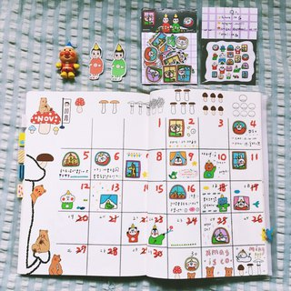 xmas / christmas limited calendar stickers