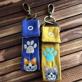 Flower cat embroidery long key ring owl footprints 10 colors (free embroidered english abbreviation)