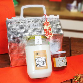 "Ah Juan New Year ""small"" gift bag 15% off Pre-order 