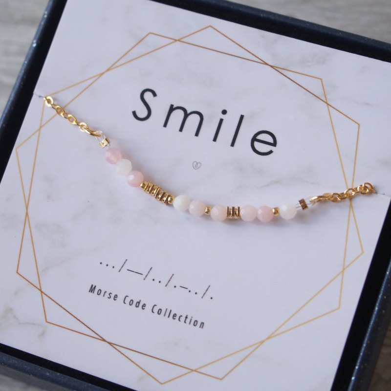 Smile. laugh. Morse Code. Opal faceted beads. Beaded Gold Bracelet