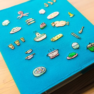 What we eat / recycled paper Calendar / embroidery book cover