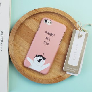 Custom Image Text photo customized mobile phone shell iPhone (i5.i6s, i6splus.i7.i7plus) Creative mobile phone shell phone shell protective shell Android (Samsung Phone Case Samsung, HTC, Sony, OPPO, Huawei HUAWEI, millet, Meizu MEIZU, backgammon, music, a