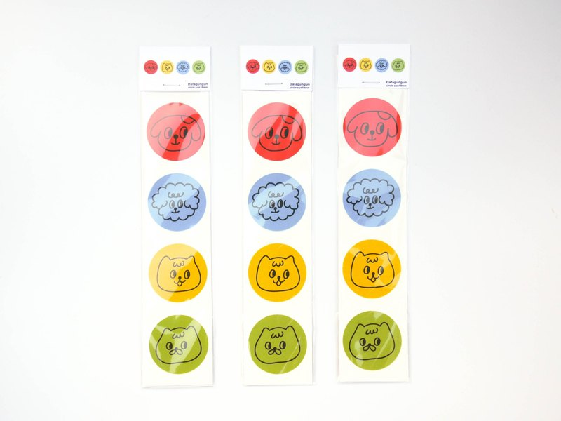 Make your own cute look / four color round stickers