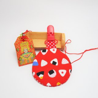 Japanese royal rice ball (red) / baby round peace symbol bag. Fu bag. Incense bag. Exclusive edge (round)